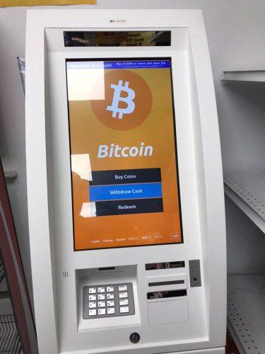 Bitcoin ATM screenshot